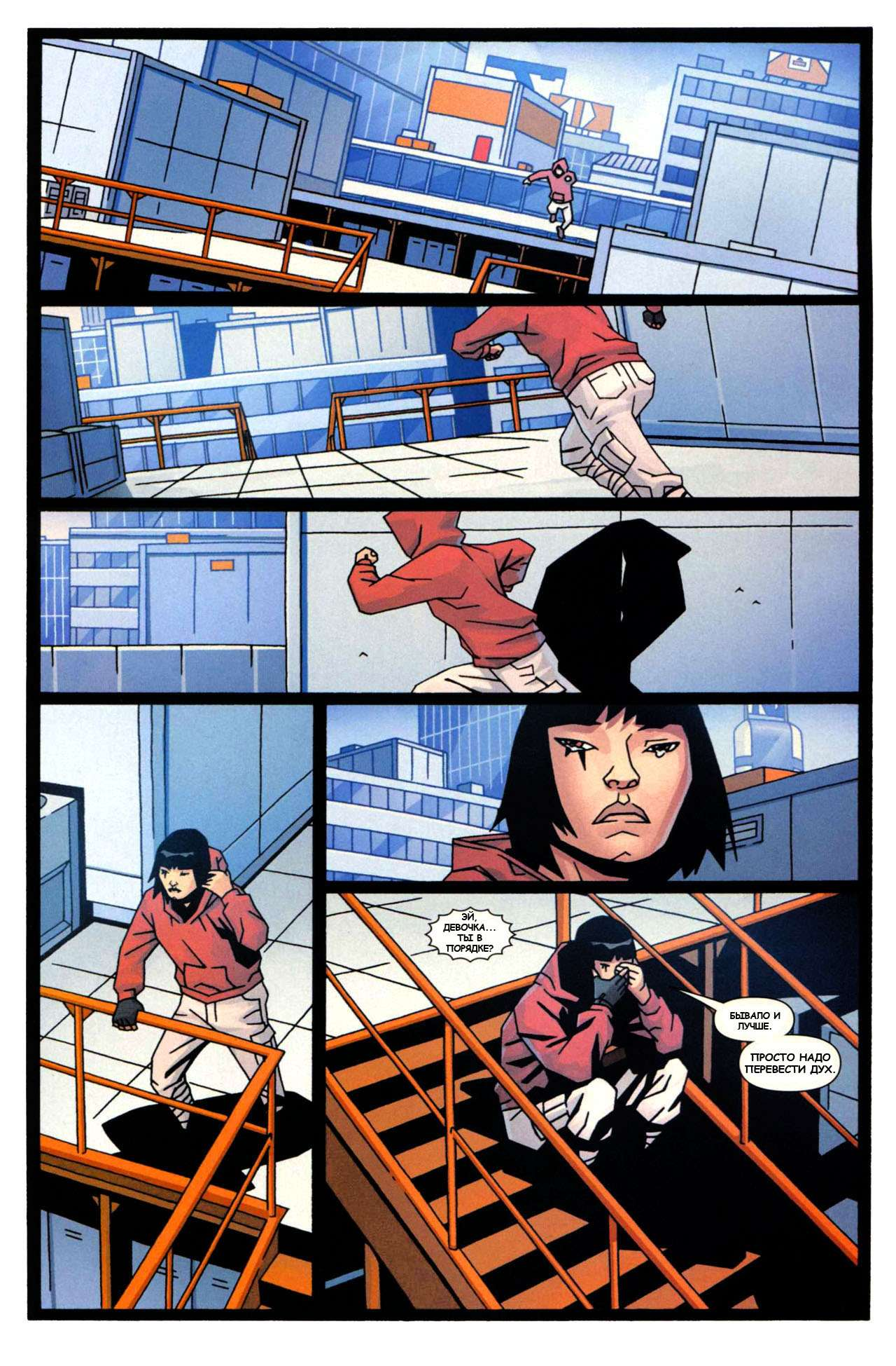 mirrorsedge03-014