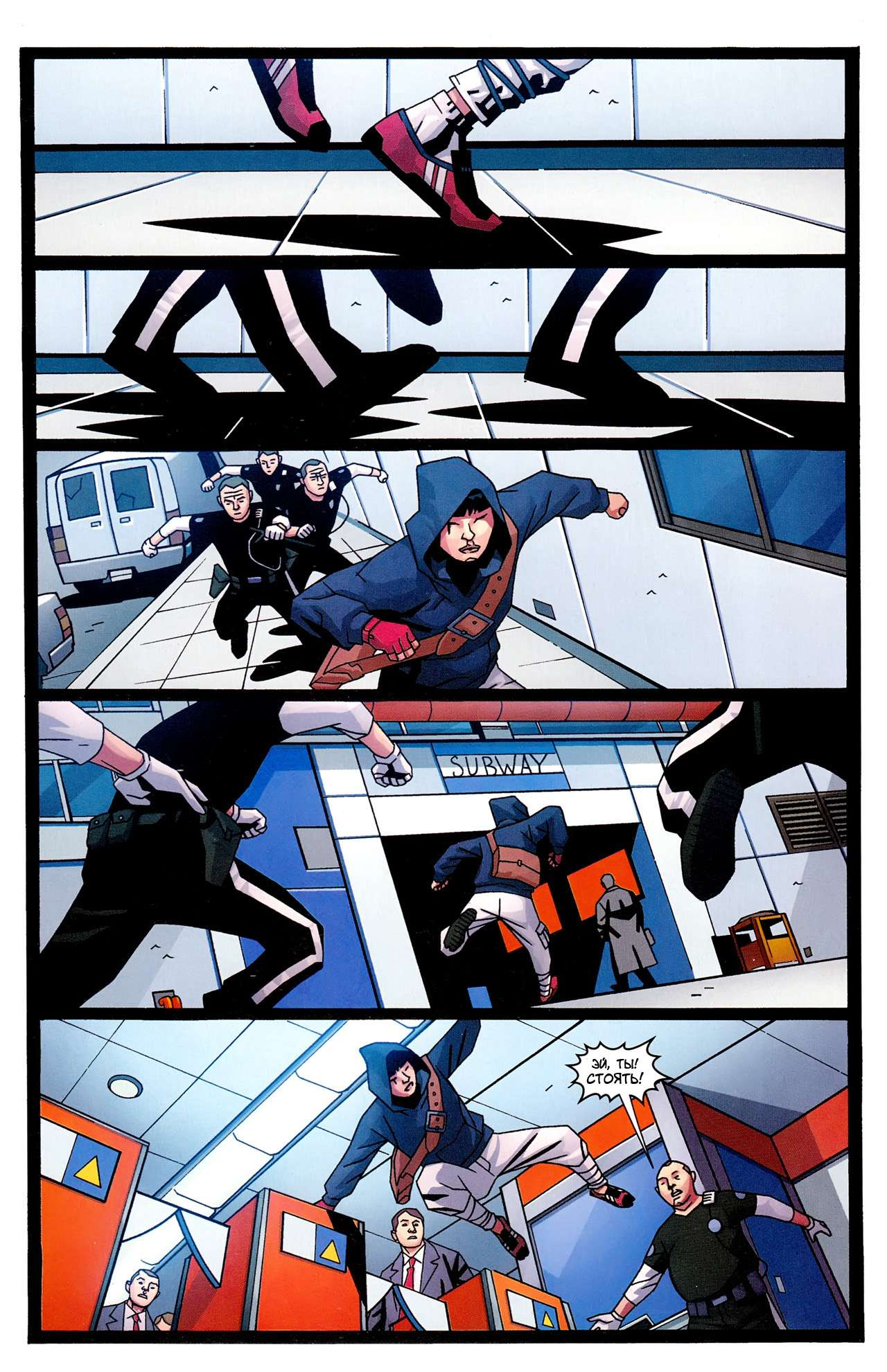 mirrors-edge-04-pg-03