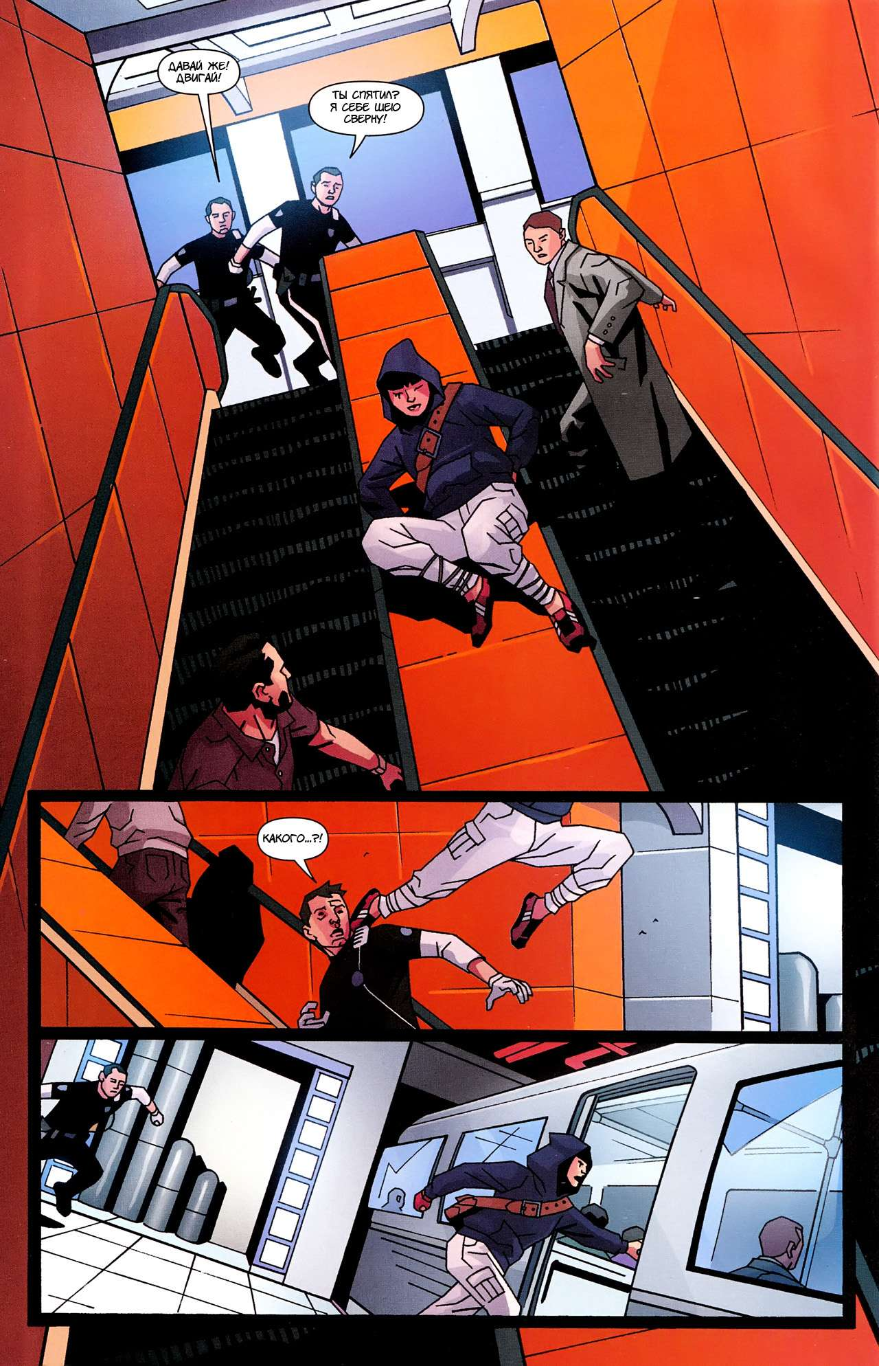mirrors-edge-04-pg-04