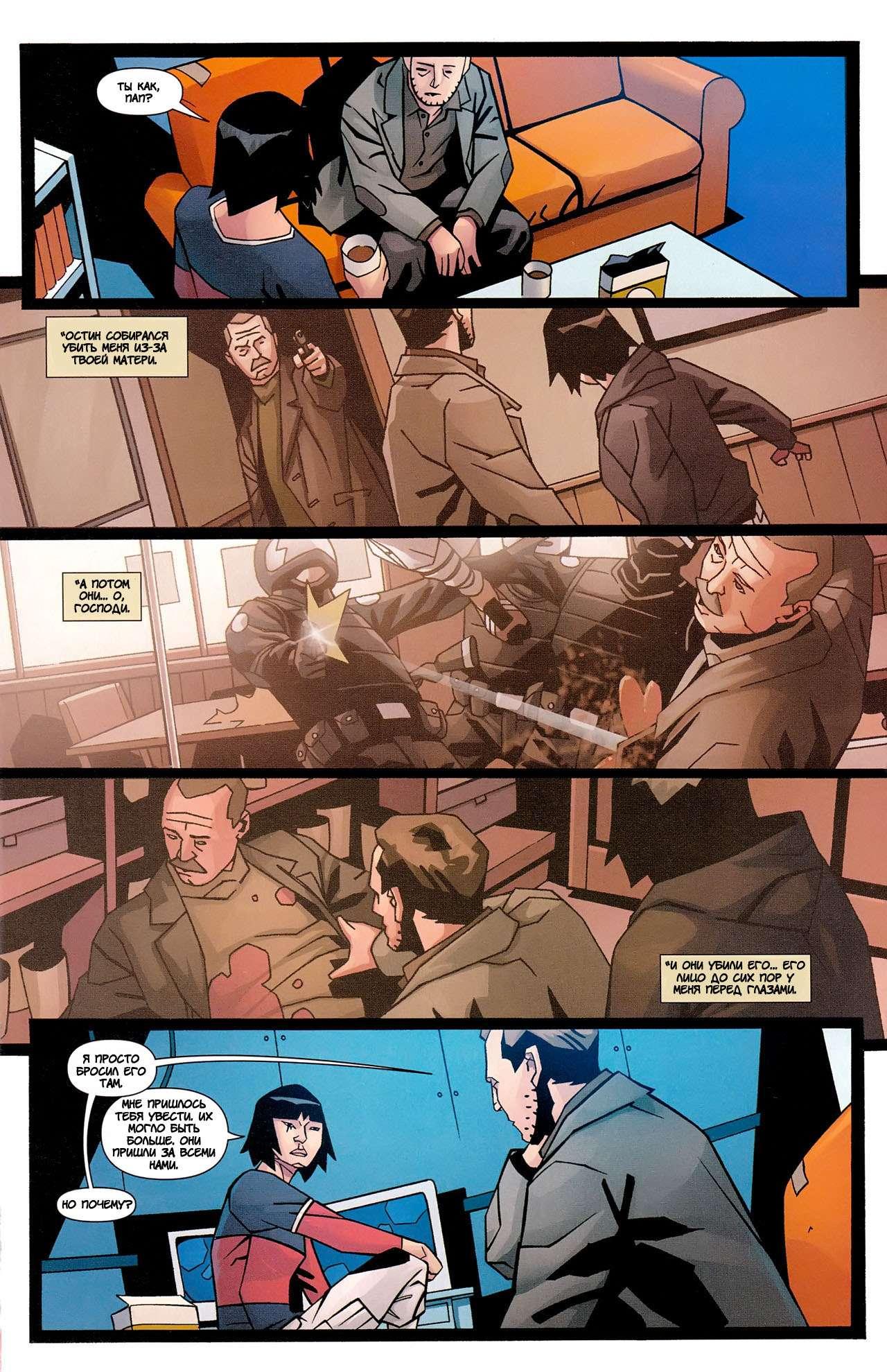 mirrors-edge-05-pg-09