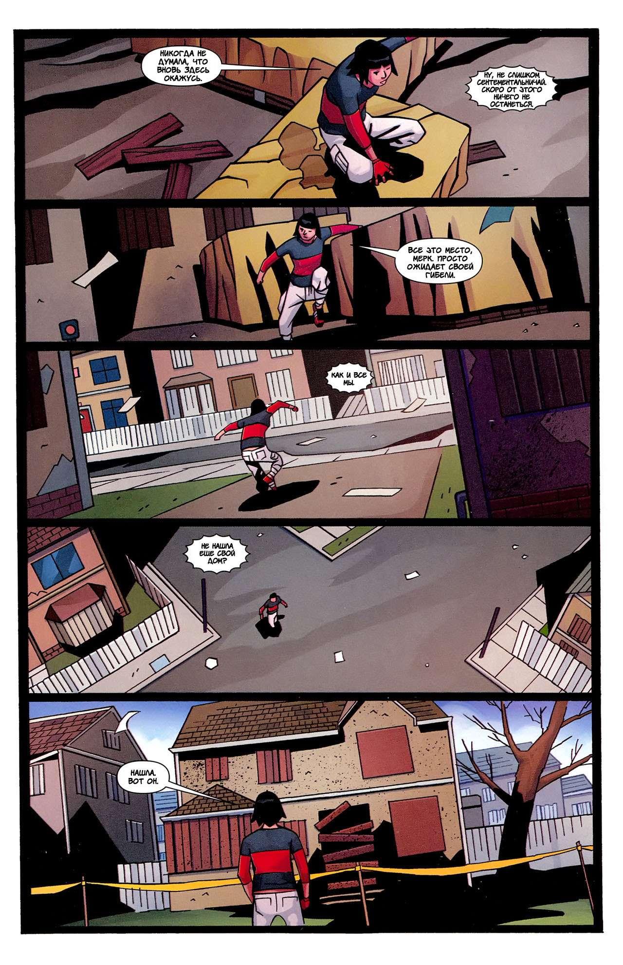 mirrors-edge-05-pg-26