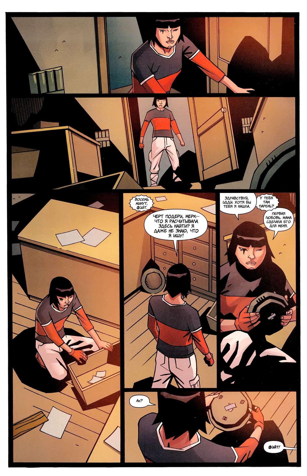 mirrors-edge-05-pg-28